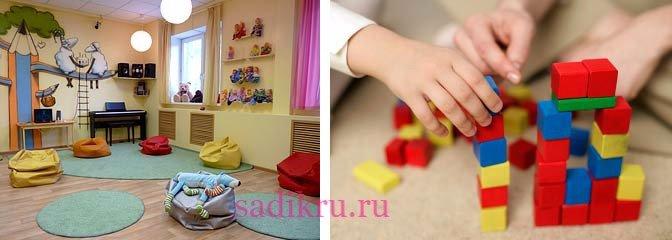 Безопасность ребенка во время нахождения в ДДУ