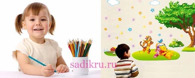 Единая очередь в детский сад