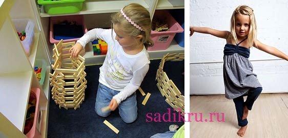 Какая нужна одежда для ребенка в детском саду