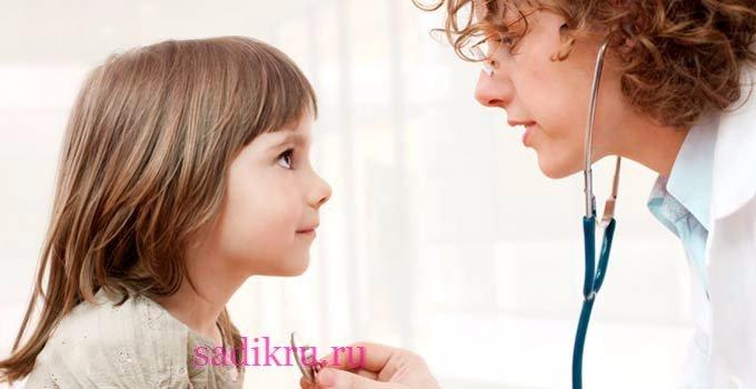 Какие анализы требуются для детского сада