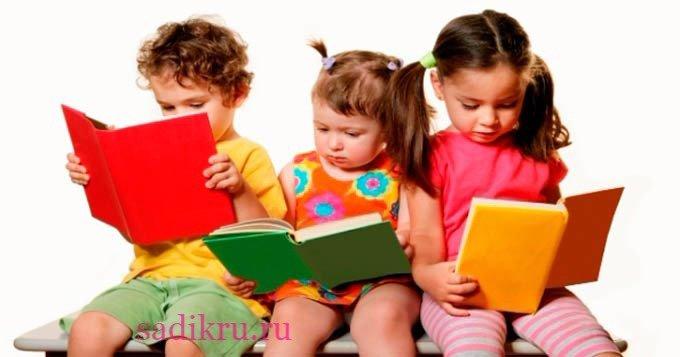 Семейный детский сад — какие плюсы и минусы