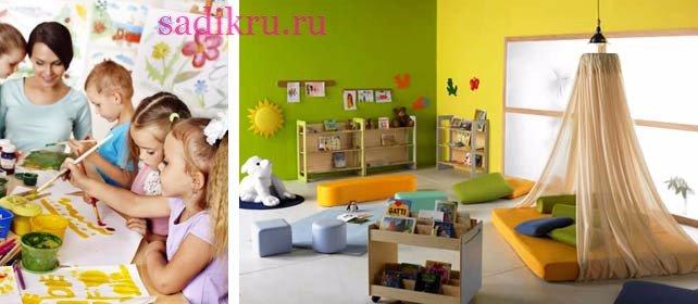 Домашний детский сад — преимущества и недостатки
