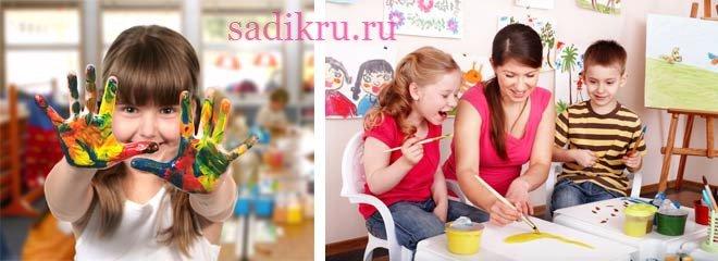 центры развития детей