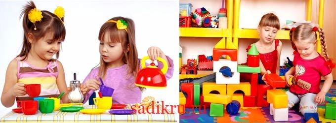 Критерии игр и игрушек для детского сада