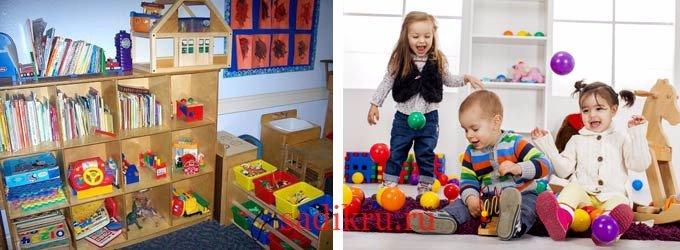 Проект игрушки в детском саду
