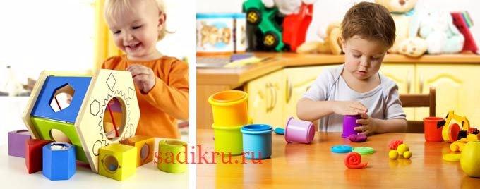 Игрушки для маленьких в детском саду