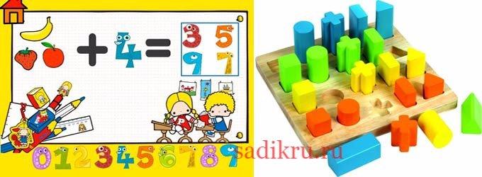 Интеллектуальные игры для больших и маленьких детей
