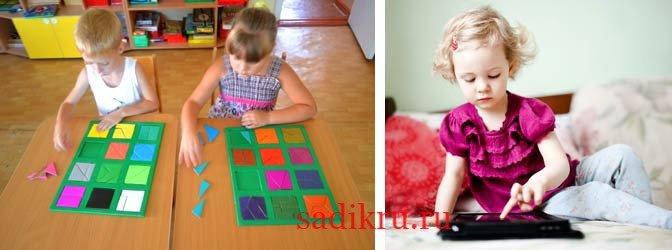Интеллектуальная игра собери квадрат