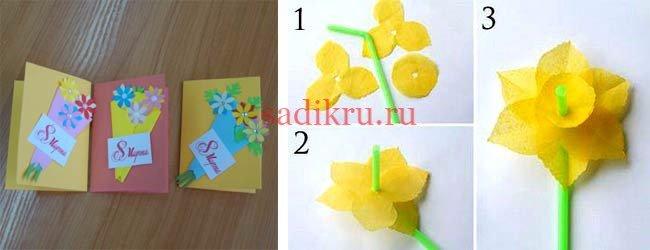 Варианты игр для девочек из бумаги