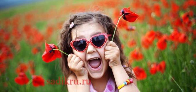 Игра в детском саду для девочек - выращивать цветы