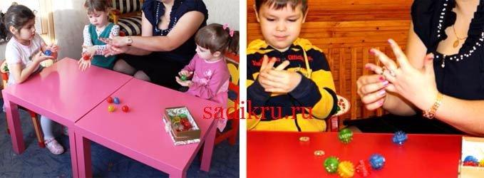 Самомассаж для детей в детском саду