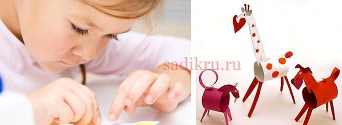 Игры для девочек в детском саду: поделки из бумаги