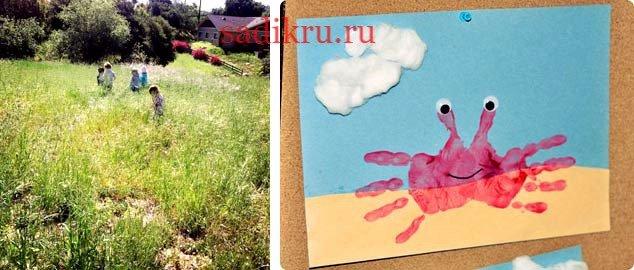 Садовые работы в детском саду