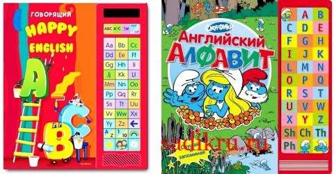 Преимущества использования английской говорящей азбуки в занятиях в детском саду