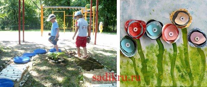 Прогулка в детском саду летом