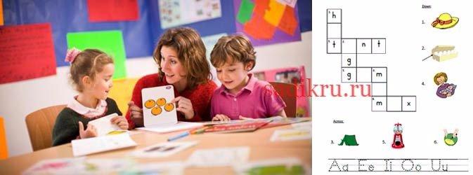 Где найти английские кроссворды для детей