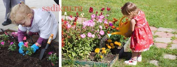 Игры для девочек как поливать цветы