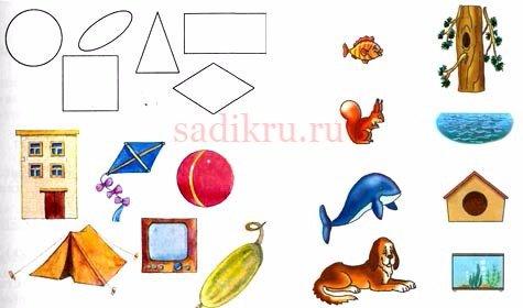 Детские головоломки для детсада