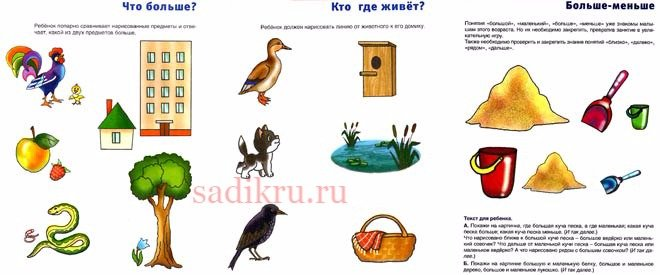 Ребусы головоломки для детей