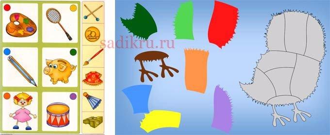 Логические головоломки для детей в детском саду