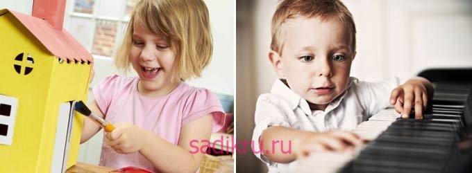 Основные методы определения детских способностей