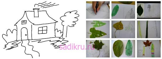 Рисование контура листьев