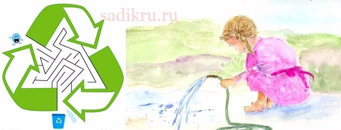 Сказки, которые учат добру и любви к природе