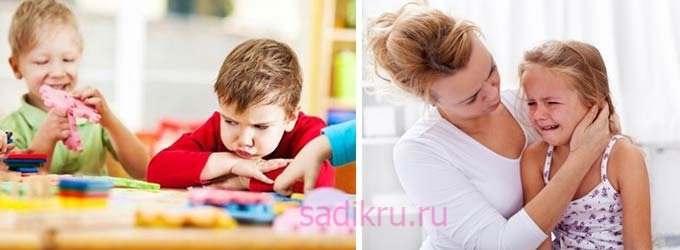 Как научить ребенка социальным навыкам