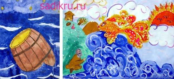 Рисунки детей к сказкам Пушкина, их педагогическое значение