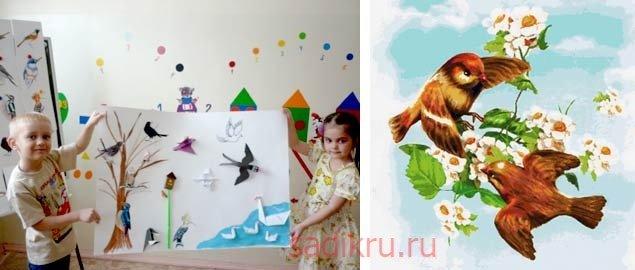 Праздник птиц в детском саду