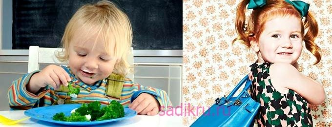 Когда ребенок может есть самостоятельно