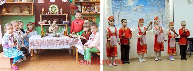 Значение фольклора в дошкольном воспитании детей