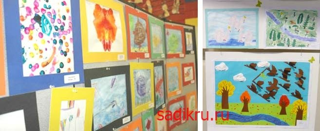Конкурс рисунков в детском саду