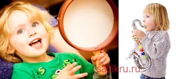 Игры для детей под музыку (3-5 лет)