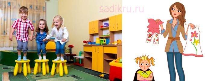 Когда дети должны научиться самостоятельно одеваться