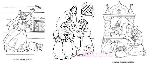 Расскраски для малышей по мотивам сказок Пушкина