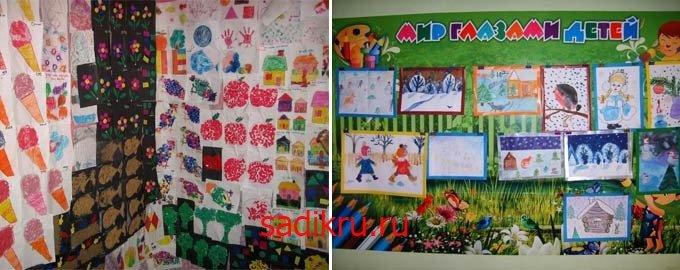 Как сделать стенд для детских рисунков в детском саду 130