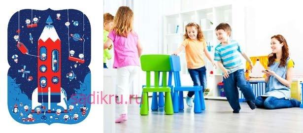 Как развивать социальные навыки у детей