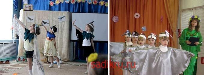 Праздник земли в детском саду