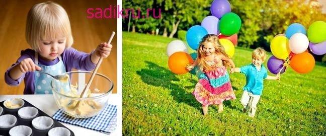 Двигательные навыки деток трех лет
