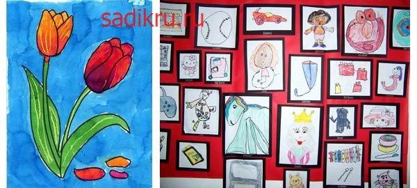 Как лучше сделать стенд с детскими рисунками для выставки родителям