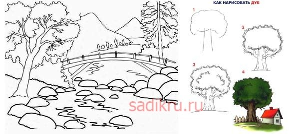 Рисование природы карандашом с детьми