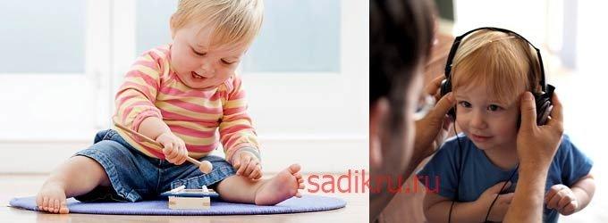 Самодельные детские музыкальные инструменты