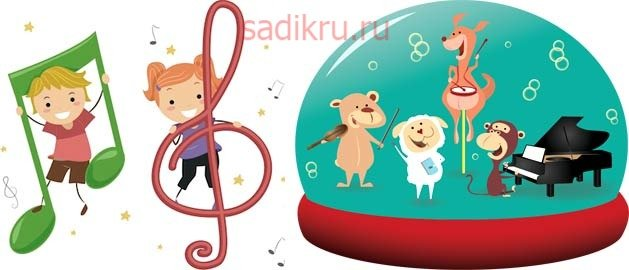 Звуки музыкальных инструментов для детей в детей саду