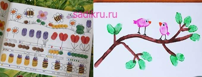 Что нарисовать отпечатками с детьми
