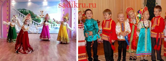 Детям о фольклоре в детском садике