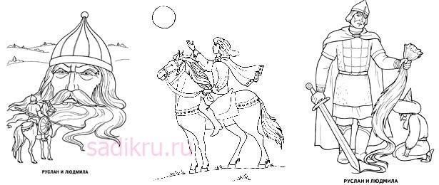 Какие можно нарисовать рисунки к сказакам Пушкина