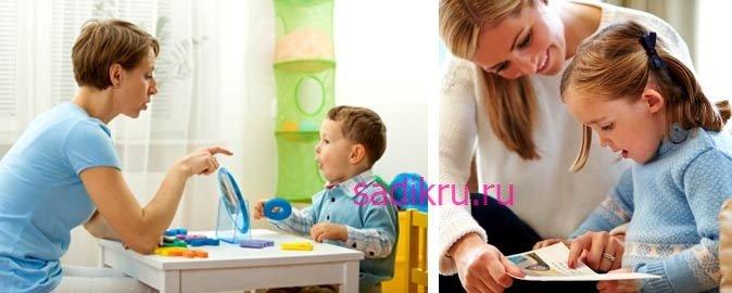 Советы родителям по развитию дикции у малыша