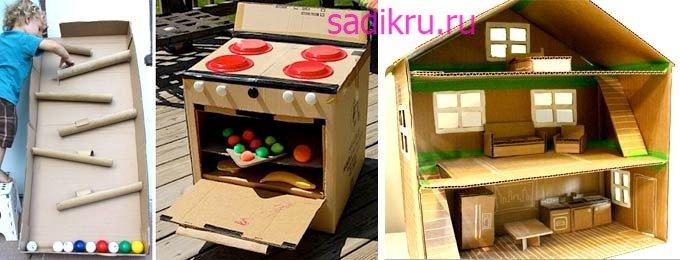 Самодельные игрушки из картона