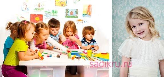 Как лучше социализировать ребенка